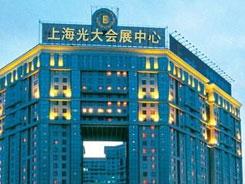 2019第十届上海食材博览会之上海光大会展中心的交通路线