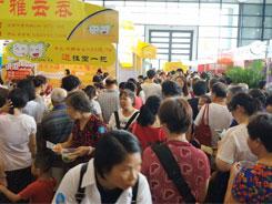 为什么参展第17届广西糖酒会?