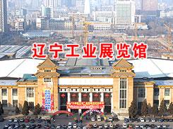 2019第24届沈阳糖酒会怎么达到展馆,2019第24届沈阳糖酒会的交通路线