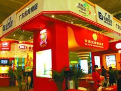 广州食品博览会展位多少钱一个