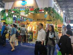 2019上海秋季烘焙展在哪举办