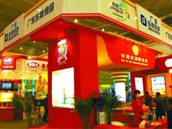 2019年温州食品博览会什么时候举办