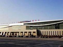 2019内蒙古食博会怎么到达内蒙古国际会展中心?