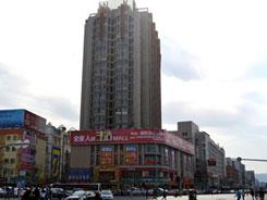 2019内蒙古食博会酒店住宿之呼和浩特老王宾馆