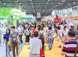 2019福建食品博览会参展范围有哪些?