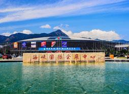 福州海峡国际会展中心怎么去?(公交+地铁+路线)