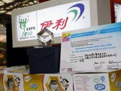 上海国际水产会什么时候举办