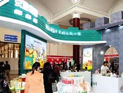 上海国际休闲食品展什么时候举办