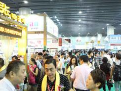 2020年北京餐饮食材展什么时候举办