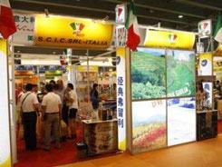 2020年广州国际食品展什么时候举办