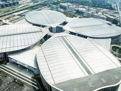 2019亚洲社区食品与生鲜爆品展怎么达到上海国家会展中心?