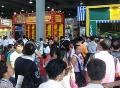 2020年上海航空食品展什么时候举办
