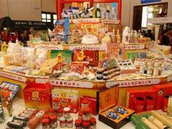 2020年北京食品加工展什么时候举办