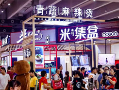 2020年天津餐饮食材展什么时候举办