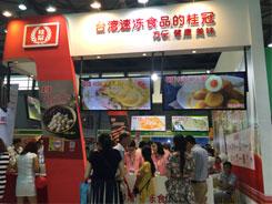 2019年深圳餐饮食材展什么时候举办