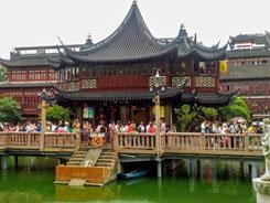上海健康养生食品展旅游景点推荐