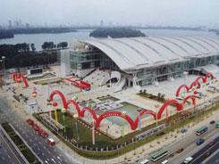 南京国际糖酒会交通指南