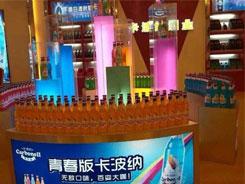 2020年郑州糖酒会什么时候举办