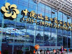 怎么到达广州餐博会主办展馆