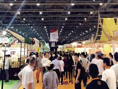 2020年济南食品博览会什么时候举办