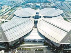 上海航空食品展交通指南