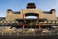 北京餐饮食材会交通指南