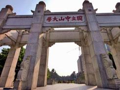 广州餐博会附近有什么好玩的