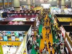 上海国际火锅产业博览会什么时候举办