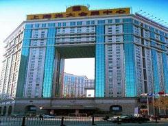 上海餐饮博览会交通路线