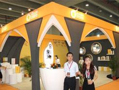 2020年广西食品博览会什么时候举办