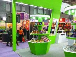 2020年南京食博会什么时候举办