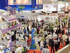 2020第8届南京食品机械展什么时候举办