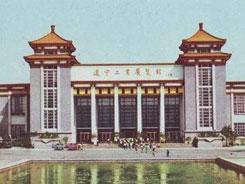 沈阳亚虎老虎机国际平台博览会展馆交通路线