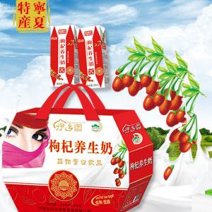 宁夏杞润元清真食品有限公司微企秀展示
