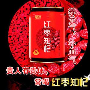 河南鼎尊饮品有限公司微企秀展示