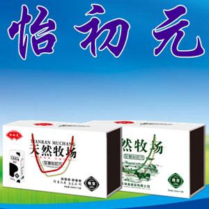 河北锦鑫食品有限公司微企秀展示