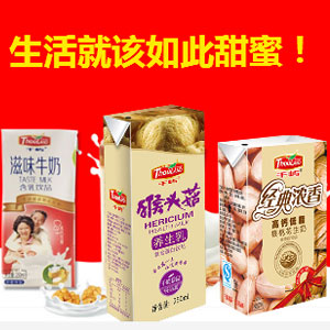 成都龙腾四方食品有限责任公司微企秀展示