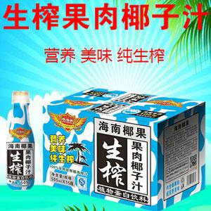 香港港露饮品有限公司微企秀展示