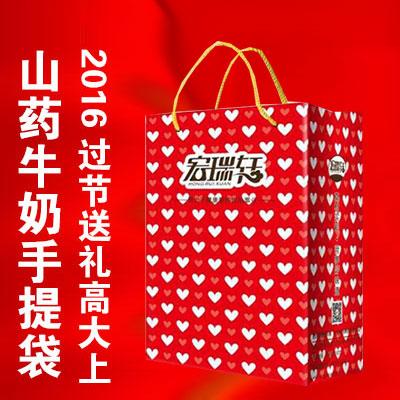 北京宏瑞轩营销管理有限公司微企秀展示