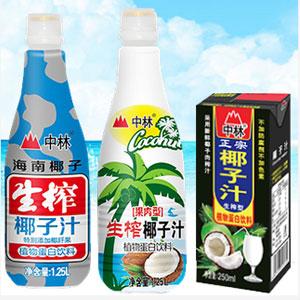 广西岑溪市中林食品有限公司官方网页微企秀展示