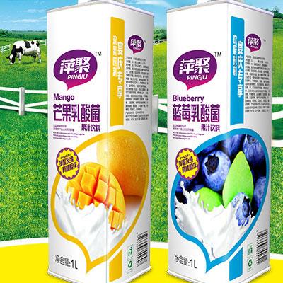 河南萍聚食品有限公司微企秀展示