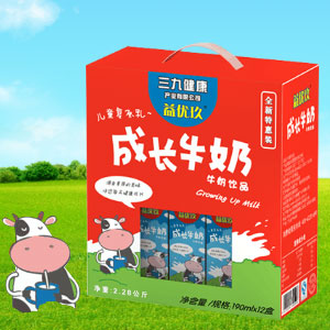 深圳三九健康产业有限公司微企秀展示