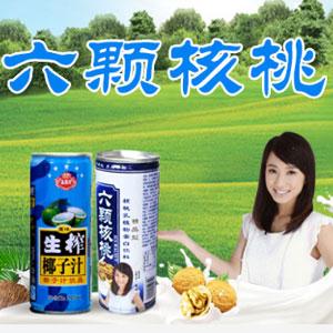 荆州市晶果源食品有限公司微企秀展示