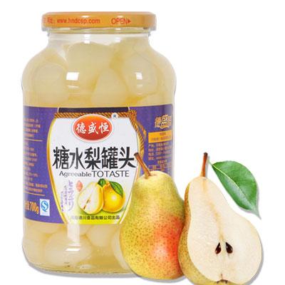 河南德川食品有限公司微企秀展示