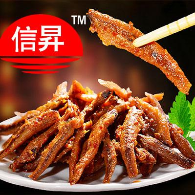 青岛家乡海食品有限公司微企秀展示