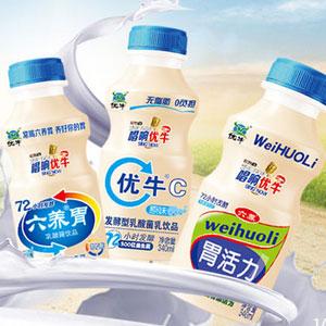 上海优牛食品有限公司微企秀展示