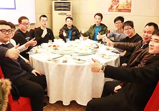 亚虎app客户端下载网年终盛宴,每个人都喜气洋洋!