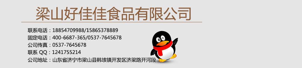 梁山好佳佳亚虎老虎机国际平台亚虎国际 唯一 官网