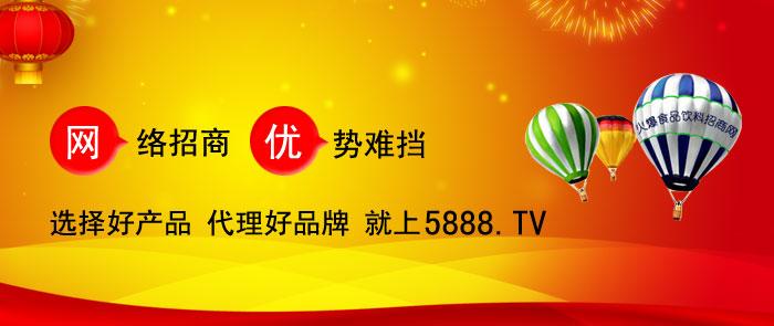 北京中美新汇食品有限公司