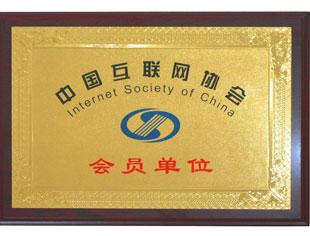 中国电子商务协会诚信网站